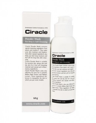 Пудра для умывания энзимная Ciracle Powder Wash For Deep & Sof Cleansing 60г: фото