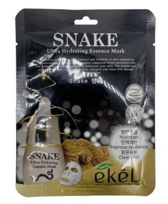 Тканевая маска для лица с пептидом змеиного яда EKEL Snake Ultra Hydrating Essence Mask 25г: фото