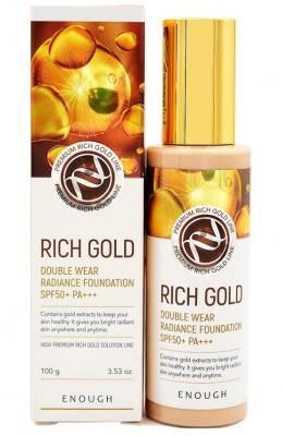 Тональный крем для лица ЗОЛОТО ENOUGH Rich Gold Double Wear Radiance Foundation SPF50+ PA+++ тон 21 100 мл: фото