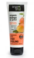 """Нежный пилинг для лица Organic Shop """"Абрикосовое манго"""" 75мл: фото"""