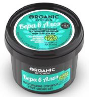 Крем-гель для ног супер увлажняющий сертифицированный Organic Kitchen